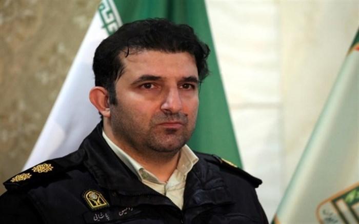 پلیس فتای مازندران