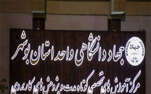 دوره های آموزشی ویژه کارکنان دولت برگزار می شود