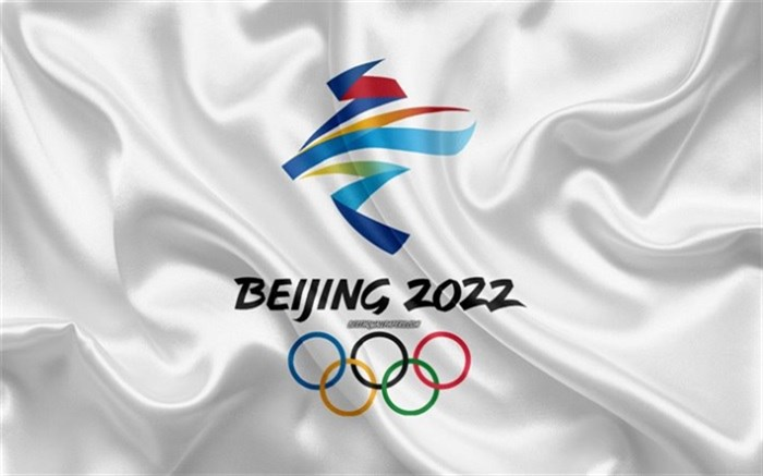المپیک زمستانی 2022