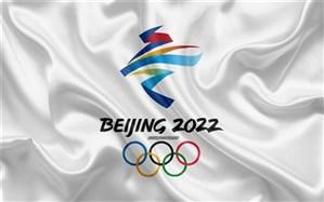 المپیک زمستانی 2022 به تعویق نمیافتد