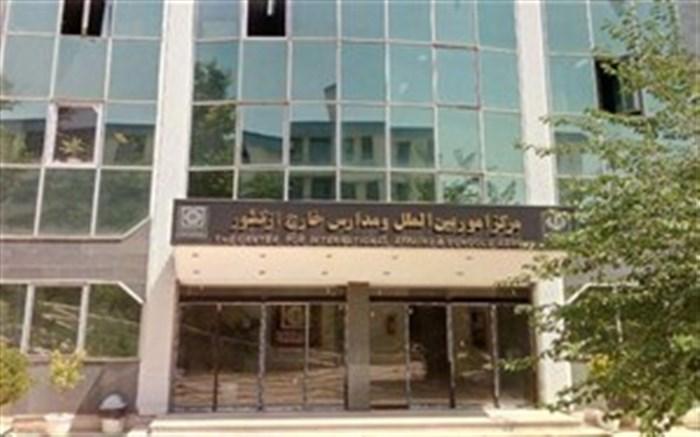 آخرین وضعیت مدارس ایرانی خارج از کشور در ایام شیوع ویروس کرونا
