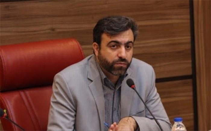 اداره کل آموزش و پرورش شهرستان های استان تهران