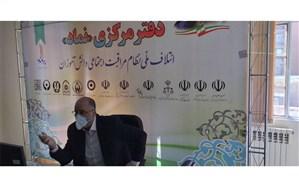 روش اجرای محتوای فعالیت های مجازی حوزه معاونت پرورشی  شهر تهران بررسی شد