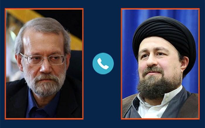 سید حسن خمینی در تماس تلفنی جویای حال رییس مجلس شد