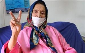 پیر زن ۱۰۲ ساله زنجانی کرونا را شکست داد