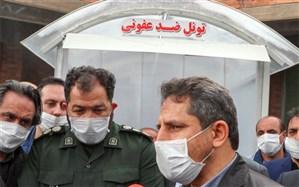 راه اندازی و نصب تونلهای ضدعفونی در ادارات و سازمان های شهرداری تبریز