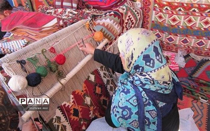 صنایع دستی گلستان