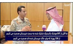 حمله هفته گذشته به عربستان کار یک ژنرال ایرانی است!