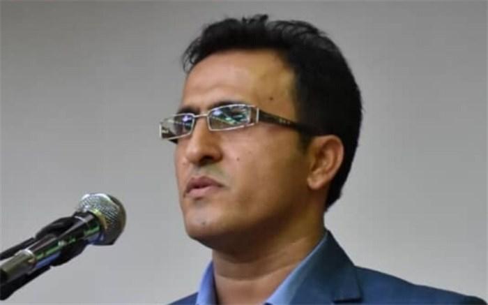 محمد بحرینی