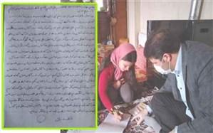 خاطره عیدانه دانش آموز روستای امیرآباد میانه از پیگیری وضعیت تحصیلی اش توسط معلمان فن یار جهادگر