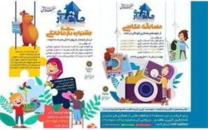 فرهنگسرای گلستان جشنواره فیلم کوتاه و مسابقه عکاسی برگزار میکند