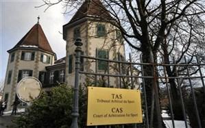 تاریخ جلسه CAS برای پرونده تعلیق جودو ایران مشخص شد
