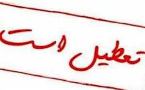 مدارس و دانشگاه های استان بوشهر تا پایان فروردین ماه تعطیل است