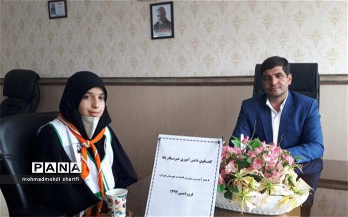 مصاحبه با رئیس اداره آموزش و پرورش ناحیه 2 شهرکرد