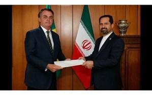 سفیر ایران استوارنامهاش را تسلیم رییسجمهوری برزیل کرد