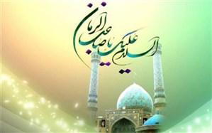 برگزاری مسابقه ادبی انتظار فرج دراسلامشهر