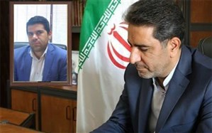 انتصاب رئیس اداره راهبری مکاتبات و اسناد اداره کل آموزش و پرورش شهرستانهای استان تهران