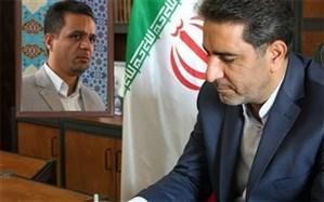 انتصاب رئیس اداره مراقبت در برابر آسیبهای اجتماعی اداره کل آموزش و پرورش شهرستانهای استان تهران