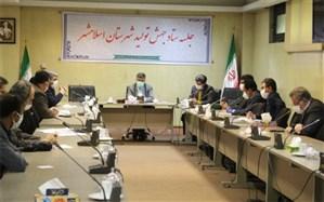 فرماندار اسلامشهر: راه اندازی شهرک صنعتی و شهر تخصصی کفش دو پروژه مهّم اسلامشهردر سال جهش تولید