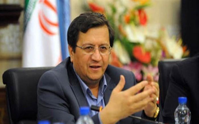 تلاش آمریکا برای توقیف و انتقال وجوه بانک مرکزی ایران در اروپا خنثی شد