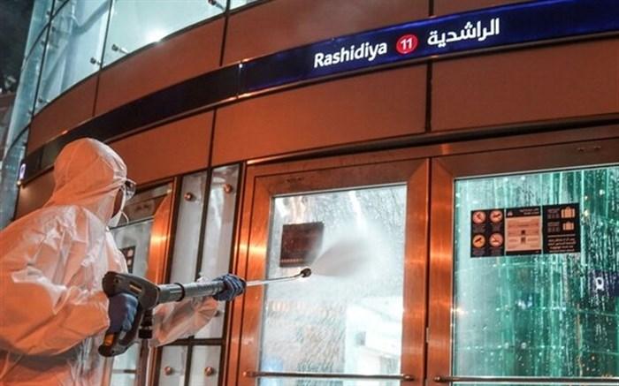 ثبت بیشترین ابتلای روزانه به کرونا در امارات/ تعداد مبتلایان از ۲۶۰۰ نفر گذشت