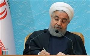 روحانی 6 قانون مصوب مجلس را برای اجرا ابلاغ کرد