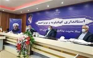 طرح فاصلهگذاری هوشمند در استان کهگیلویه و بویراحمد اجرا می شود