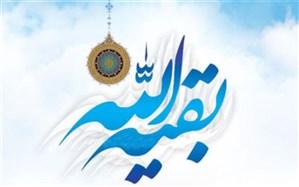 تبریک سازمان مدارس و مراکز غیردولتی به مناسبت میلاد منجی عالم حضرت مهدی موعود (عج)