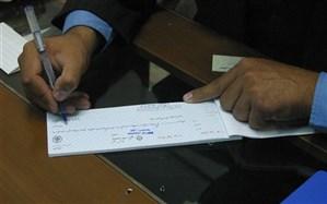 اجرای بندهای مغفول مانده قانون جدید چک در زمان کوتاه ممکن است