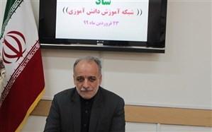 مدیر کل آموزش و پرورش خراسان جنوبی خبر داد: رونمایی از پلت فرم شبکه اجتماعی شاد