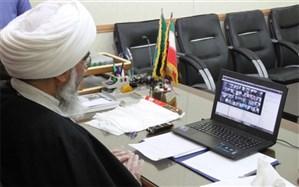 ویدئو کنفرانس نمایندگان ولی فقیه در استان ها  با حضور رئیس شورای سیاستگذاری ائمه جمعه کشوربرگزار شد
