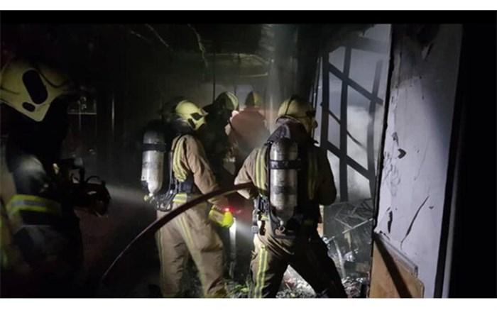 حریق - آتش سوزی