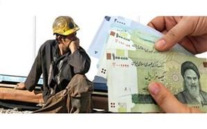 درخواست از وزارت کار برای تجدیدنظر در مصوبه دستمزد