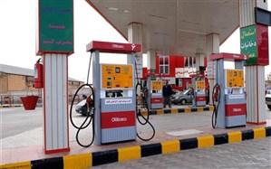 ۱۸۰جایگاه در تهران بنزین سوپر دارند