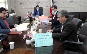 برگزاری جلسه صیانت از حقوق شهروندی و سلامت اداری در آموزش و پرورش چهاردانگه