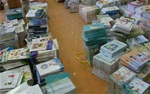 ثبت نام و سفارش کتابهای درسی سال تحصیلی آینده در یزد آغاز شد