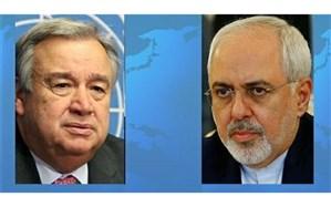 دومین گفتوگوی تلفنی ظریف و دبیرکل سازمان ملل متحد طی ۲۴ ساعت گذشته