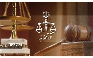 کاهش ۶۸ درصدی پروندههای مسن در محاکم گلستان