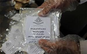 اقلام بهداشتی در بین کارکنان اداره کل آموزش و پرورش و سازمان دانش آموزی استان بوشهر توزیع شد