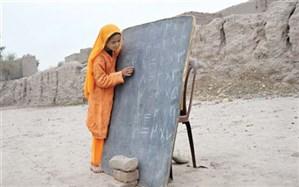 جلسه ویدئویی مسئولان آموزش و پرورش با مجمع خیرین مدرسهساز شهرستانهای استان تهران