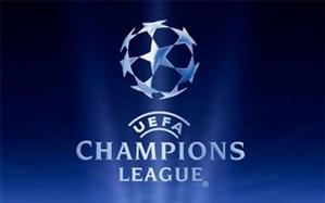 قرعهکشی لیگ قهرمانان اروپا؛ طارمی به چلسی رسید
