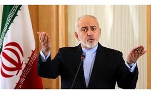 ظریف خطاب به دولت آمریکا: رویاپردازی را متوقف کنید