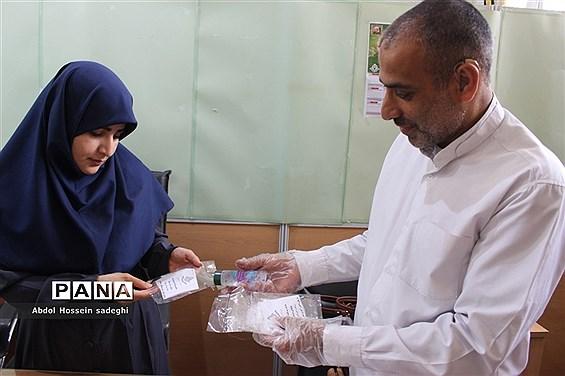 توزیع اقلام بهداشتی در بین کارکنان ادارهکل آموزش و پرورش و سازمان دانشآموزی استان بوشهر
