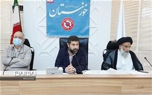 شبکه شاد بستری نوین برای استمرار نهضت آموزش مجازی در خوزستان