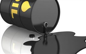 قیمت نفت تا سه سال دیگر پایین خواهد ماند