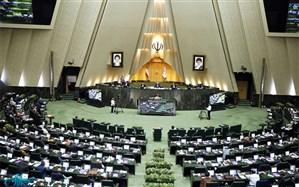 دستورکار کمیسیونهای مجلس در هفته جاری؛3 وزیر مهمان بهارستان هستند