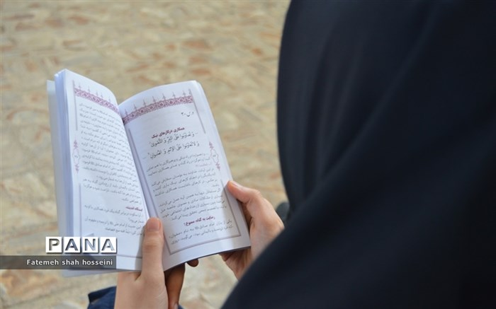 برگزاری مسابقات قرآن و احکام مرحله منطقهای در فیروزکوه