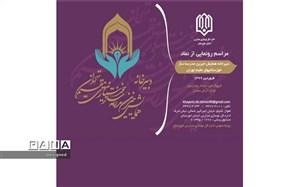 افتتاح دبیرخانه همایش خیرین مدرسه ساز خوزستانی های مقیم تهران