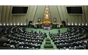 نمایندگان مجلس خواستار تجدید نظر در حداقل دستمزد تعیین شده کارگران شدند
