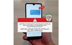 هشدار پلیس فتا مازندران:  برای دریافت وام یک میلیونی نیاز به ثبتنام در هیچ سایتی نیست